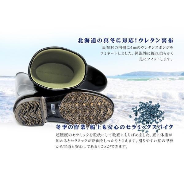 送料無料 ミツウマ さわやか艶半長セラミックソール 日本製 メンズ 防滑 防水 黒 水産|shop-mitsuuma|04