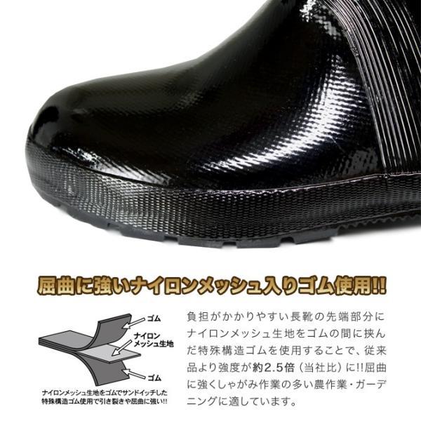ミツウマ エース軽半タフ メンズ 作業用 長靴 特殊ゴム 屈曲 防水 梅雨 黒 ハーフ丈 雨靴|shop-mitsuuma|02