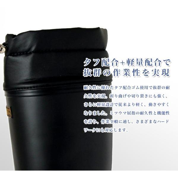 ミツウマ キープ長タフNo.5 メンズ 作業 長靴 軽量 丈夫 オールシーズン 庭 農業 ガーデニング 梅雨 防水 雨靴|shop-mitsuuma|03