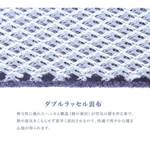 ミツウマ キープ長タフNo.5 メンズ 作業 長靴 軽量 丈夫 オールシーズン 庭 農業 ガーデニング 梅雨 防水 雨靴|shop-mitsuuma|04