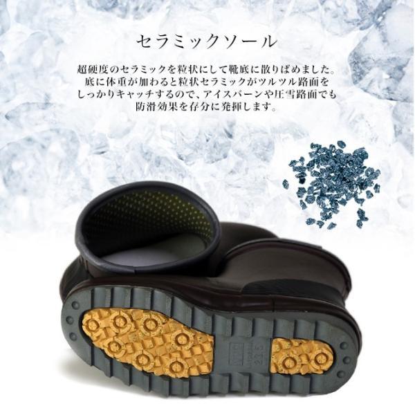 長靴 ミツウマ ショートエーファライトNo.4019MUCE レディース 防滑 防水 防寒 ショート シンプル マット加工|shop-mitsuuma|02