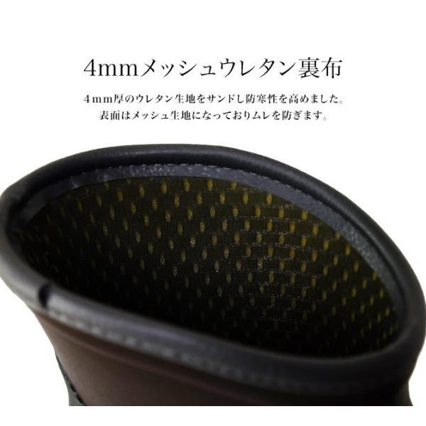 長靴 ミツウマ ショートエーファライトNo.4019MUCE レディース 防滑 防水 防寒 ショート シンプル マット加工|shop-mitsuuma|03