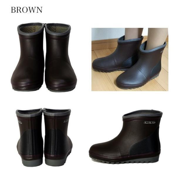 長靴 ミツウマ ショートエーファライトNo.4019MUCE レディース 防滑 防水 防寒 ショート シンプル マット加工|shop-mitsuuma|06