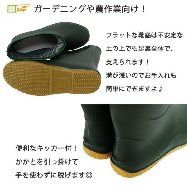 ミツウマ ベールノースNo.7050 男女兼用 ユニセックス パッカブルブーツ 柔らかい 雨 防水 ガーデニング 農作業 アウトドア 軽量|shop-mitsuuma|04