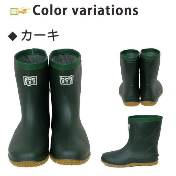 ミツウマ ベールノースNo.7050 男女兼用 ユニセックス パッカブルブーツ 柔らかい 雨 防水 ガーデニング 農作業 アウトドア 軽量|shop-mitsuuma|05