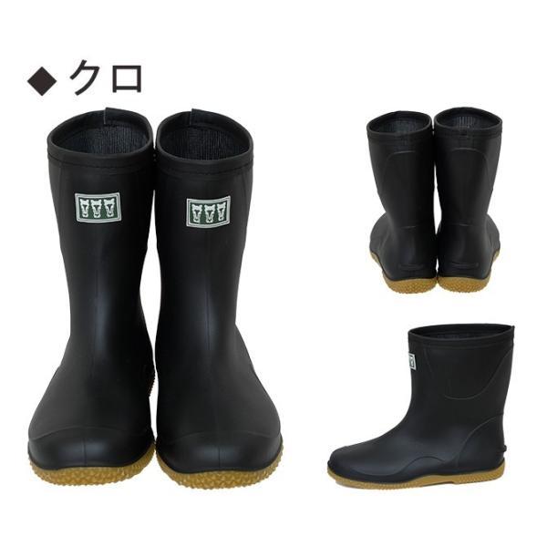 ミツウマ ベールノースNo.7050 男女兼用 ユニセックス パッカブルブーツ 柔らかい 雨 防水 ガーデニング 農作業 アウトドア 軽量|shop-mitsuuma|06