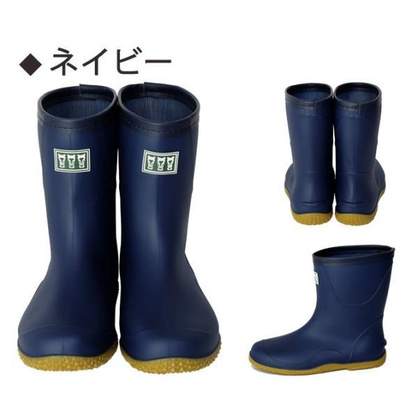 ミツウマ ベールノースNo.7050 男女兼用 ユニセックス パッカブルブーツ 柔らかい 雨 防水 ガーデニング 農作業 アウトドア 軽量|shop-mitsuuma|07
