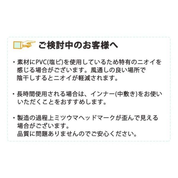 ミツウマ ベールノースNo.7050 男女兼用 ユニセックス パッカブルブーツ 柔らかい 雨 防水 ガーデニング 農作業 アウトドア 軽量|shop-mitsuuma|09