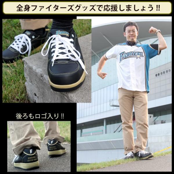 【送料無料】ファイターズロゴ入り安全スニーカー[北海道日本ハムファイターズ HOKKAIDO NIPPON-HAM FIGHTERS 安全靴]|shop-mitsuuma|02