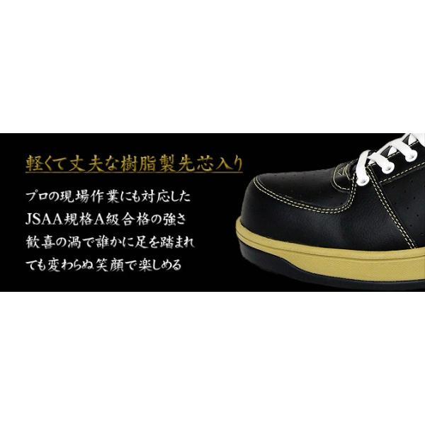 【送料無料】ファイターズロゴ入り安全スニーカー[北海道日本ハムファイターズ HOKKAIDO NIPPON-HAM FIGHTERS 安全靴]|shop-mitsuuma|03