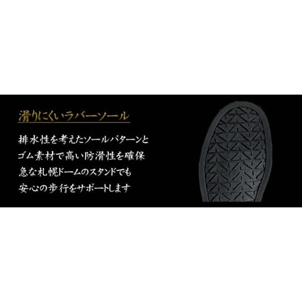 【送料無料】ファイターズロゴ入り安全スニーカー[北海道日本ハムファイターズ HOKKAIDO NIPPON-HAM FIGHTERS 安全靴]|shop-mitsuuma|05