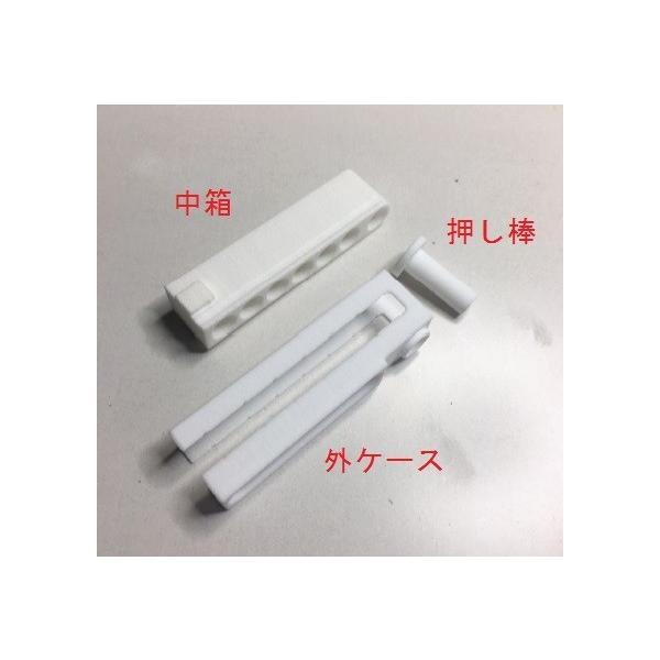キャリングケース付きシャグペレット作成器 CTP_1 スペーサー ヴェポライザー shop-muennkunn 02