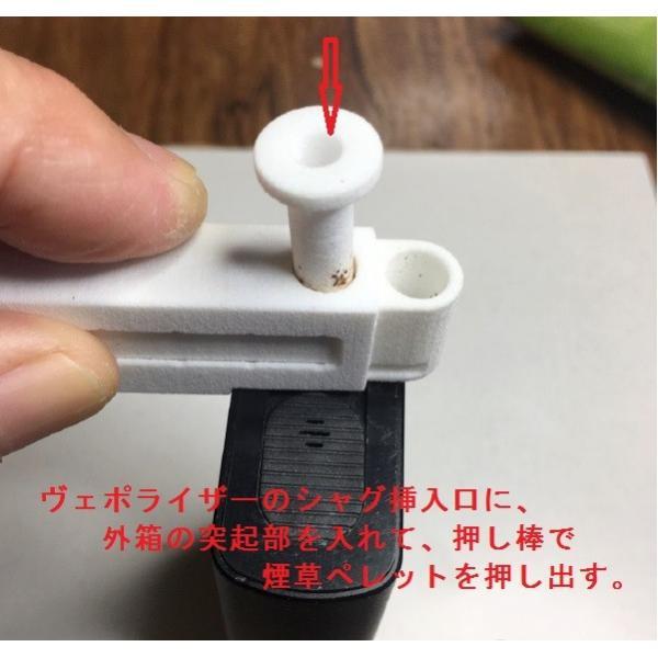 キャリングケース付きシャグペレット作成器 CTP_1 スペーサー ヴェポライザー shop-muennkunn 06