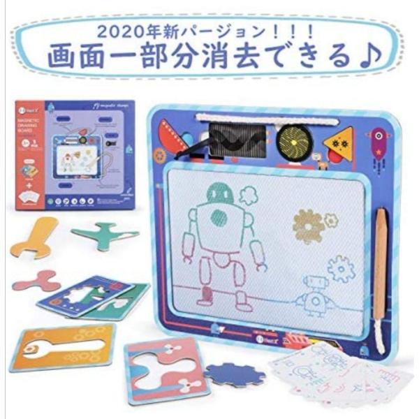 お絵かきボード2個セットお絵かきタブレット落書きボード知育玩具プレゼントこどもマグネット式小1年保証#708