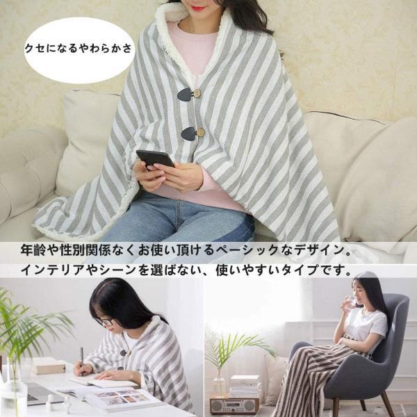 膝掛け ひざ掛け肩掛け 厚手 大判 80×135cm 着る毛布 冷房対策 防寒 丸洗い可能|shop-n|02