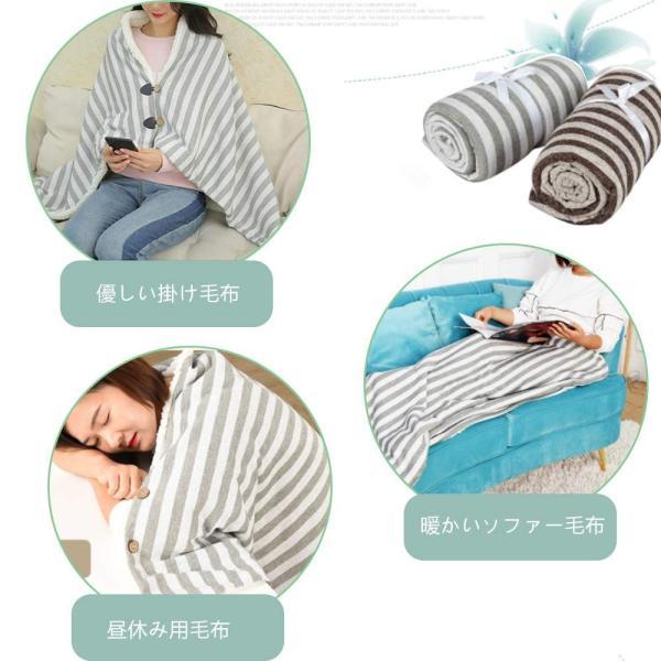 膝掛け ひざ掛け肩掛け 厚手 大判 80×135cm 着る毛布 冷房対策 防寒 丸洗い可能|shop-n|03