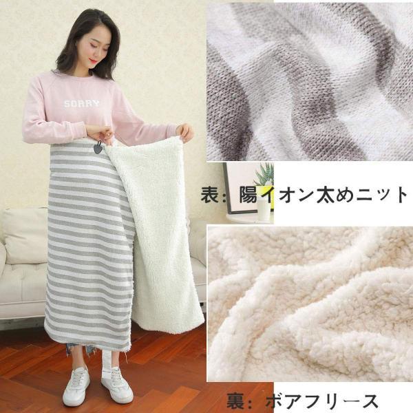 膝掛け ひざ掛け肩掛け 厚手 大判 80×135cm 着る毛布 冷房対策 防寒 丸洗い可能|shop-n|04