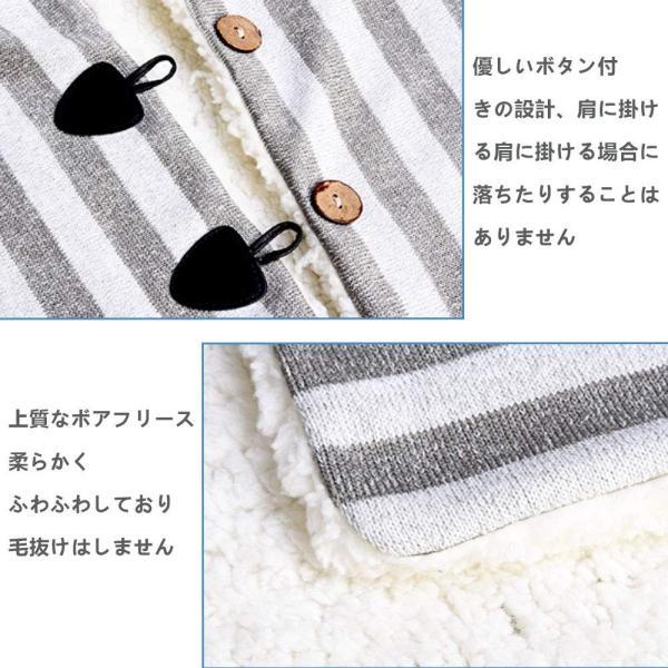 膝掛け ひざ掛け肩掛け 厚手 大判 80×135cm 着る毛布 冷房対策 防寒 丸洗い可能|shop-n|05