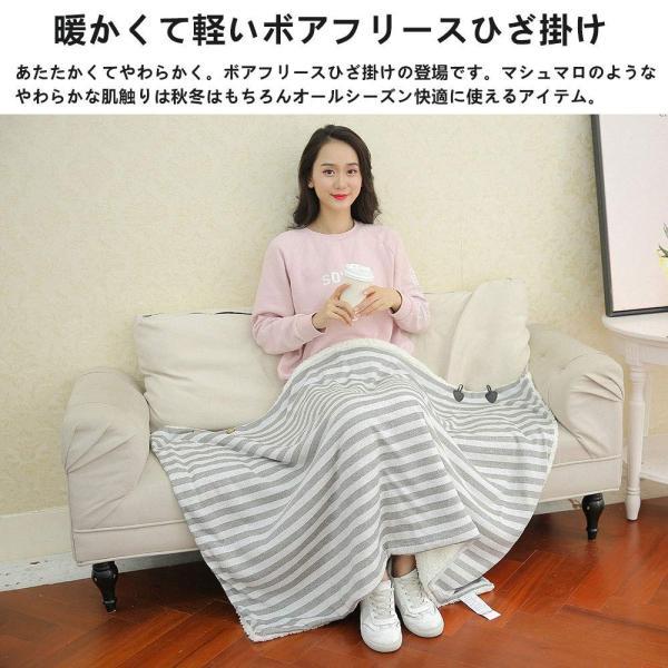 膝掛け ひざ掛け肩掛け 厚手 大判 80×135cm 着る毛布 冷房対策 防寒 丸洗い可能|shop-n|07
