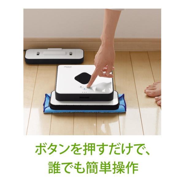 ブラーバ371j  アイロボット 床拭きロボット 静音 簡単操作 水拭き・乾拭き 落下防止 B371060|shop-n|03