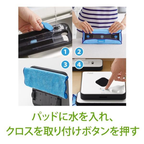 ブラーバ371j  アイロボット 床拭きロボット 静音 簡単操作 水拭き・乾拭き 落下防止 B371060|shop-n|04