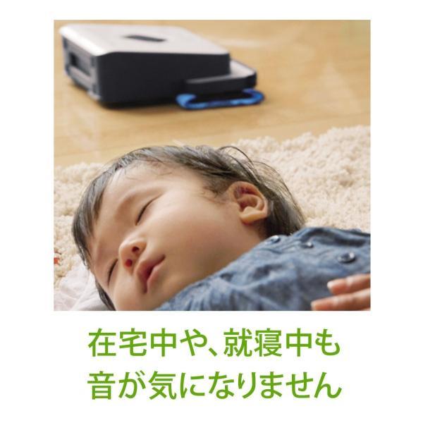 ブラーバ371j  アイロボット 床拭きロボット 静音 簡単操作 水拭き・乾拭き 落下防止 B371060|shop-n|05