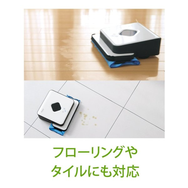 ブラーバ371j  アイロボット 床拭きロボット 静音 簡単操作 水拭き・乾拭き 落下防止 B371060|shop-n|07