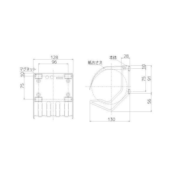 トイレットペーパー ホルダー シマブン ペーパーホルダー おくだけ マグネット取付タイプ PR-1B-S オフホワイト|shop-n|02