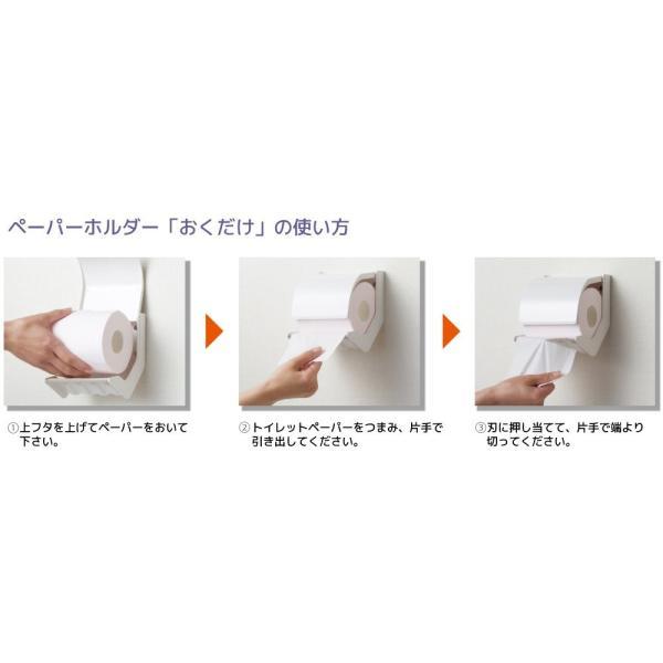 トイレットペーパー ホルダー シマブン ペーパーホルダー おくだけ マグネット取付タイプ PR-1B-S オフホワイト|shop-n|03