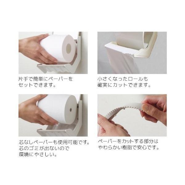 トイレットペーパー ホルダー シマブン ペーパーホルダー おくだけ マグネット取付タイプ PR-1B-S オフホワイト|shop-n|04
