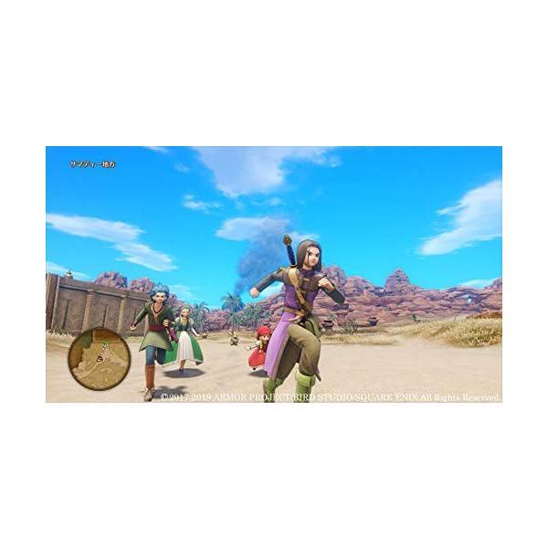 【通常版】ドラゴンクエストXI 過ぎ去りし時を求めて S - Switch|shop-no-ken|04