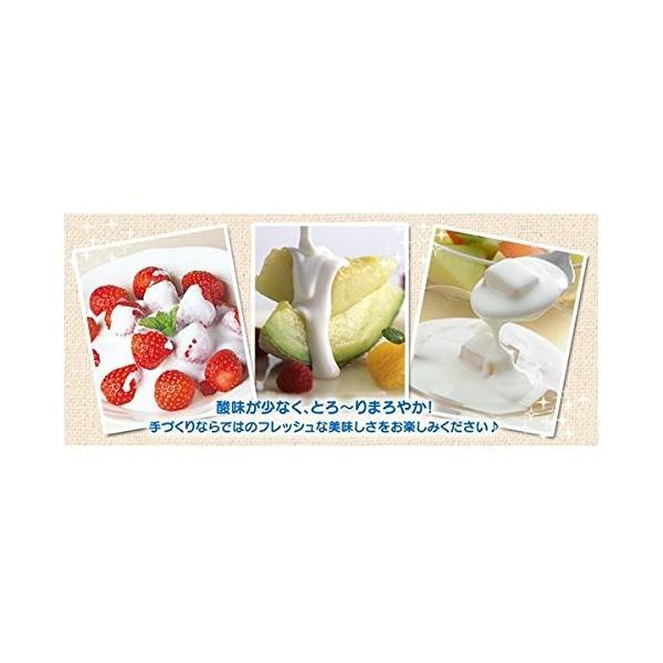 フジッコ カスピ海ヨーグルト 種菌 (3g×2個入) shop-saito 06