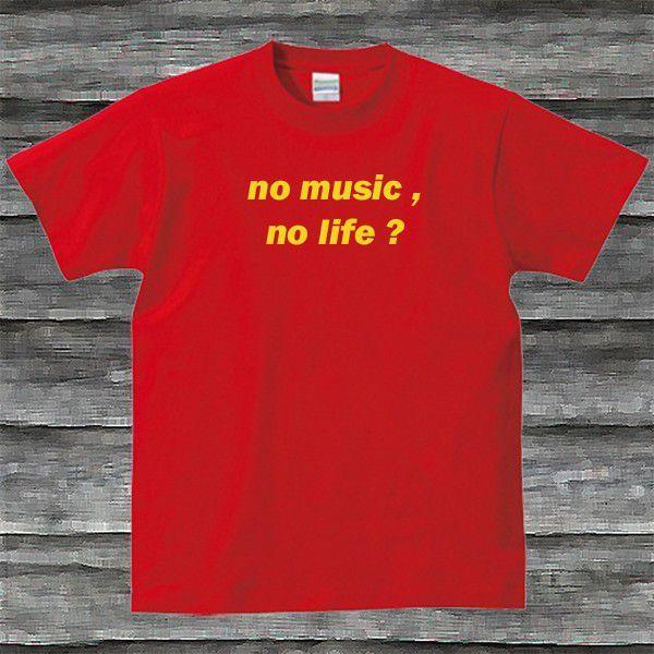no music,no life?Tシャツ|shop-seed
