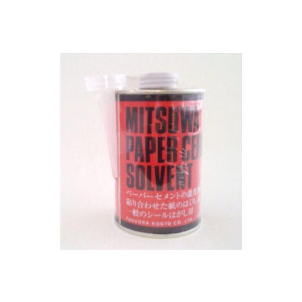 ミツワ ペーパーセメント ソルベント(溶解液・剥離剤) 丸缶 280ml