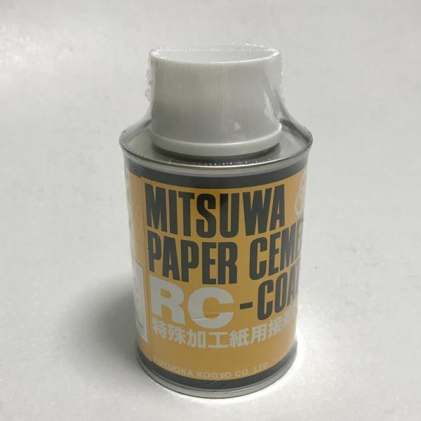 ミツワ ペーパーセメント RC(片面塗り、樹脂加工用) 丸缶 250ml