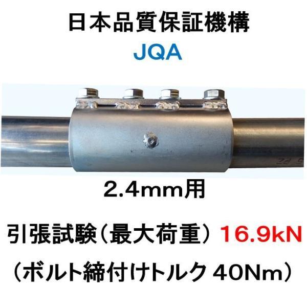 単管パイプをまっすぐ強固につなぐ単管パイプジョイント!単管パイプ 直径48.6mm×厚み2.4mm用|shop-shinkou|03
