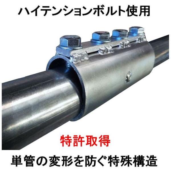 単管パイプを強固にまっすぐつなぐ単管パイプジョイント!単管パイプ 外径48.6mm×厚さ1.8mm用|shop-shinkou|02