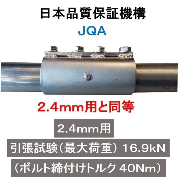 単管パイプを強固にまっすぐつなぐ単管パイプジョイント!単管パイプ 外径48.6mm×厚さ1.8mm用|shop-shinkou|03