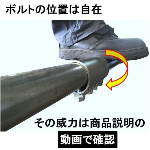 単管パイプを強固にまっすぐつなぐ単管パイプジョイント!単管パイプ 外径48.6mm×厚さ1.8mm用|shop-shinkou|04