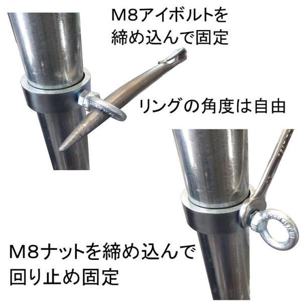 単管パイプや単管杭にロープやチェーンが張れる単管金具!取付簡単な単管パイプジョイント。|shop-shinkou|03