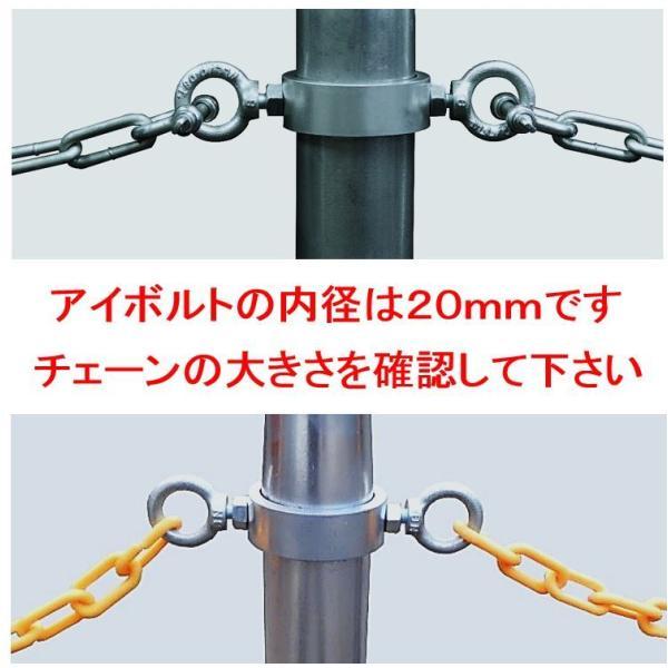 単管パイプや単管杭にロープやチェーンが張れる単管金具!取付簡単な単管パイプジョイント。|shop-shinkou|04