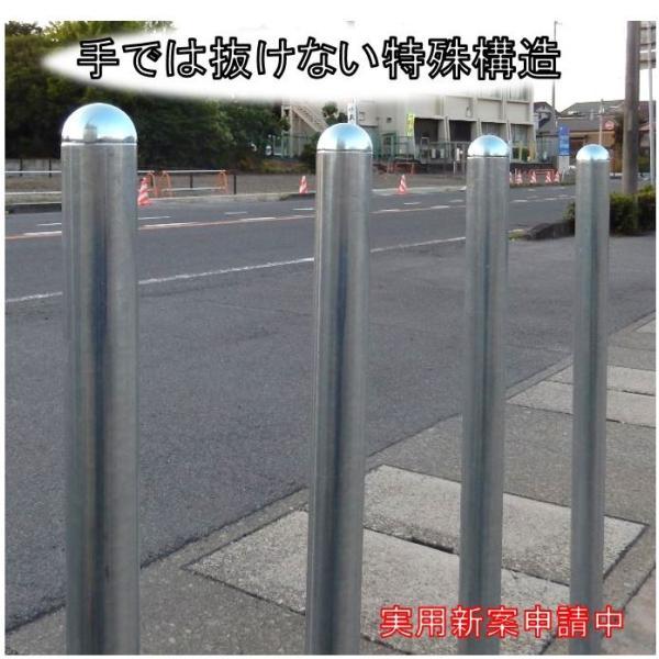 単管杭 外径48.6mm×厚さ2.4mm×長さ1.0M 自在に伸ばせる単管杭!3種類のキャップで用途が広がる。(送料無料) |shop-shinkou|05