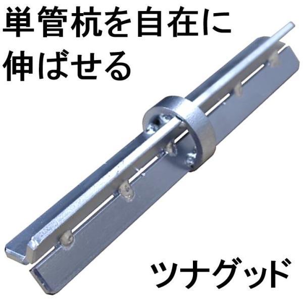単管杭 外径48.6mm×厚さ2.4mm×長さ1.0M 自在に伸ばせる単管杭!3種類のキャップで用途が広がる。(送料無料) |shop-shinkou|10