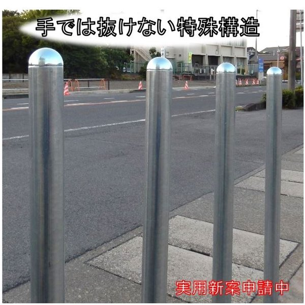 単管杭 外径48.6mm×厚さ2.4mm×長さ2.0M  5本セット (送料無料) 自在に伸ばせる単管杭!新モデル shop-shinkou 05