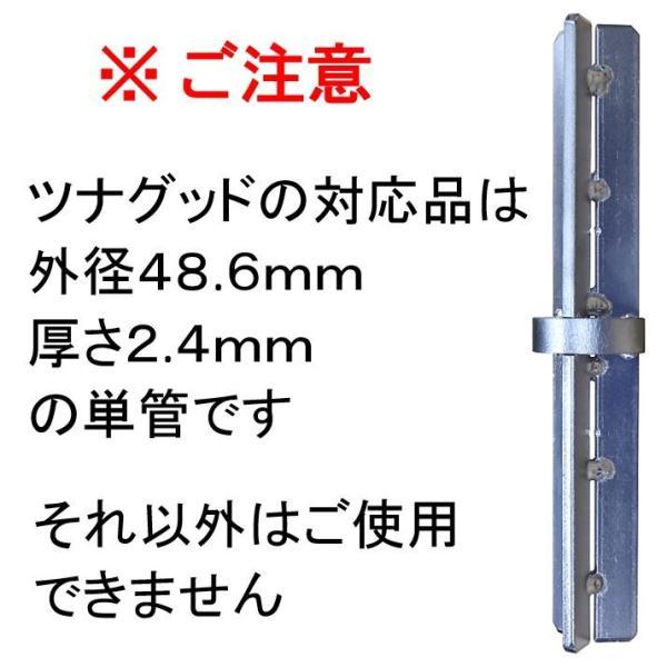 単管パイプの杭や単管杭【スカット91】の長さをその場で自在に伸ばせる単管ジョイント!  shop-shinkou 05