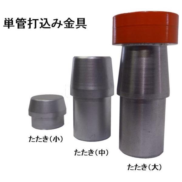 単管パイプの杭や単管杭【スカット91】の長さをその場で自在に伸ばせる単管ジョイント!  shop-shinkou 06