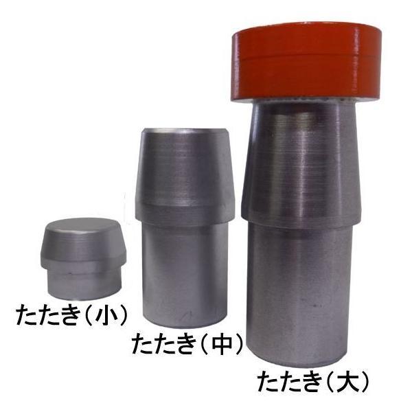 単管パイプや単管杭の打込み金具、単管が変形しない単管パイプジョイント!小さくても数十本の打込みが可能な単管金具。|shop-shinkou|04