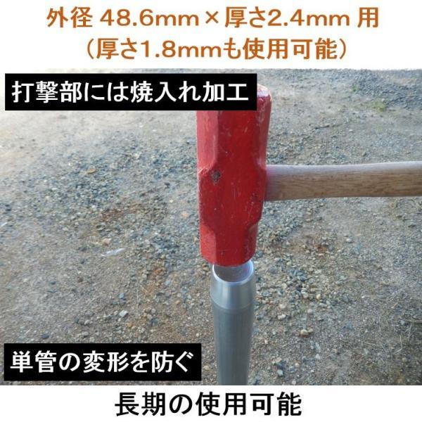 単管パイプや単管杭の打込み金具、単管の変形を防ぐ単管パイプジョイント!長期間使用可能な単管金具。|shop-shinkou|03