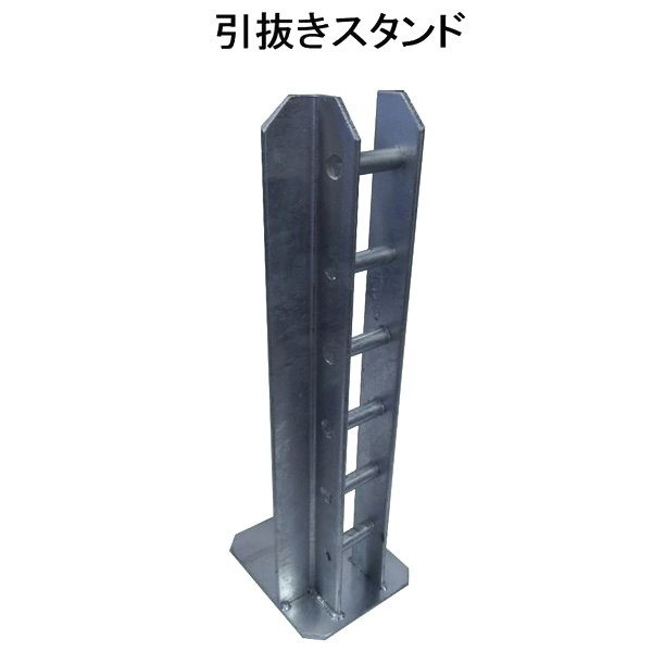 バール作業の作業性アップ!支点が6段あるから高さ調整も自由、現場に是非ひとつ。|shop-shinkou