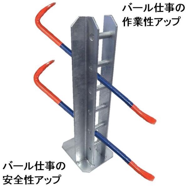 バール作業の作業性アップ!支点が6段あるから高さ調整も自由、現場に是非ひとつ。|shop-shinkou|02